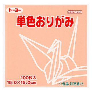 日本色紙─單色(淺土黃色)64146