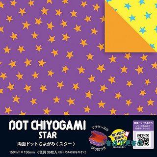 日本色紙:雙面花紙─單色星星(6色調36枚)(現貨數量 1)
