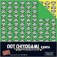 日本花紙(雙面):小熊貓(6色調36枚)(現貨數量>5)