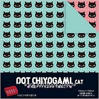 日本花紙(雙面):小黑貓(6色調36枚)(現貨數量:3)