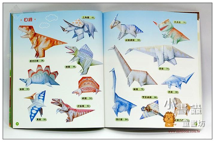 內頁放大:恐龍摺紙-附CD-ROM光碟(絕版特價品7折)