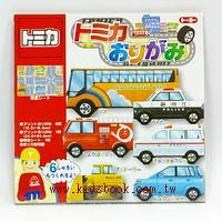 多美車摺紙材料包(各式車子):日本色紙