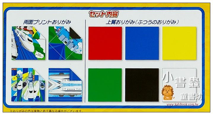 內頁放大:日本摺紙材料包:TOMICA 多美車(電車、火車)(初級)現貨數量:4