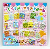 日本色紙:單面花紙─(24種圖案)