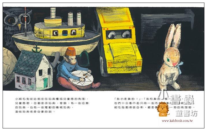 內頁放大:天鵝絨兔子+CD(中文版)(79折)(精靈.天使.傳說故事)