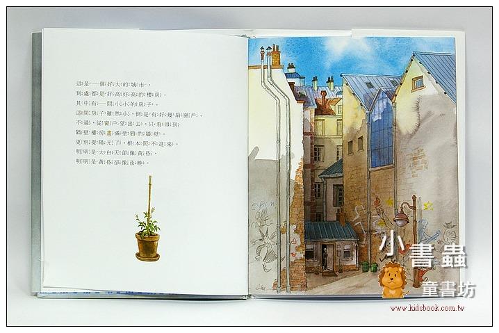 內頁放大:琪拉的願望 (9折)