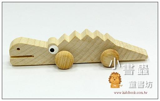 內頁放大:可愛動物迷你車:小鱷魚(特價品)(現貨數量:2)