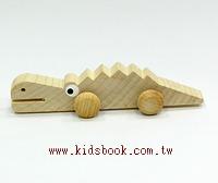 可愛動物迷你車:小鱷魚(特價品)(現貨數量:2)