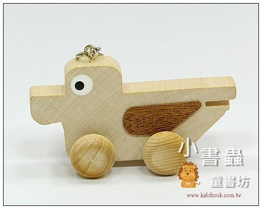 內頁放大:可愛動物迷你車鑰匙圈:小鴨子(特價品)(現貨數量:4)
