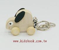 可愛動物迷你車鑰匙圈:小兔子(特價品)(現貨數量:1)