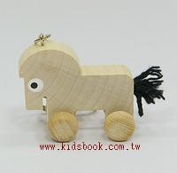 可愛動物迷你車鑰匙圈:小馬(特價品)(現貨數量:3)