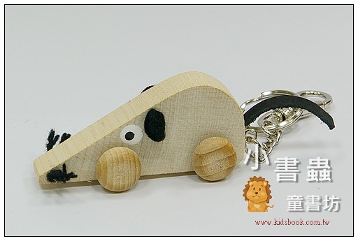 內頁放大:可愛動物迷你車鑰匙圈:小老鼠(特價品)(現貨數量:3)