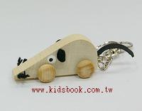 可愛動物迷你車鑰匙圈:小老鼠(特價品)(現貨數量:3)
