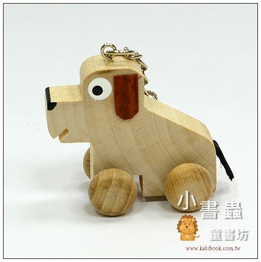 內頁放大:可愛動物迷你車鑰匙圈:小狗狗(特價品)(現貨數量:3)