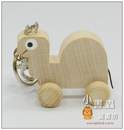 內頁放大:可愛動物迷你車鑰匙圈:小烏龜(特價品)(現貨數量:1)