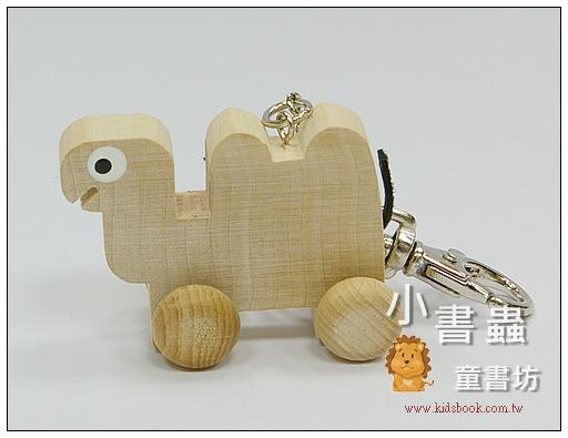 內頁放大:可愛動物迷你車鑰匙圈:雙峰駱駝(特價品)(現貨數量:1)