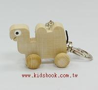 可愛動物迷你車鑰匙圈:雙峰駱駝(特價品)(現貨數量:1)