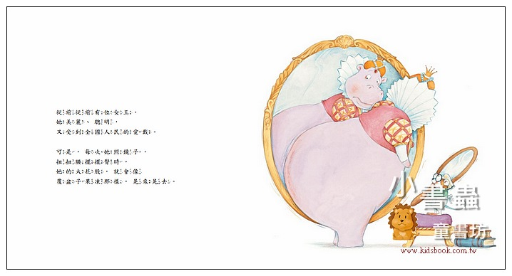 內頁放大:大屁股女王 (79折))