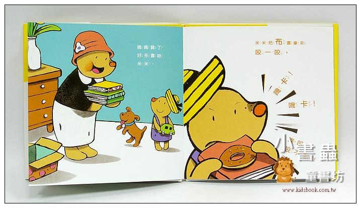 內頁放大:陳致元作品:米米遇見書(中英雙語CD+英譯文小摺頁 )(79折)