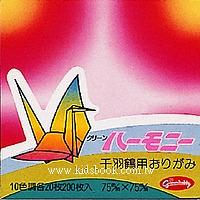 千羽鶴漸層紙-2(10色200枚)7.5cm