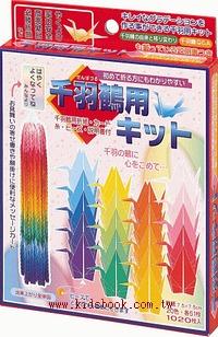 千羽鶴單色紙(7.5cm)