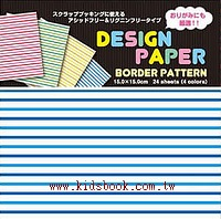 日本色紙:單面花紙─條紋