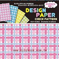 日本色紙:單面花紙─格紋
