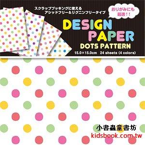 日本色紙:單面花紙─點點