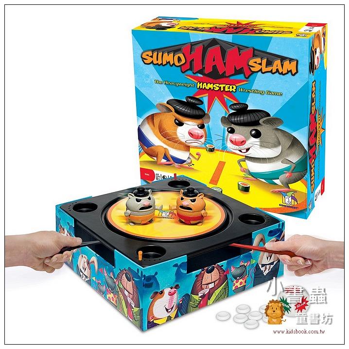 內頁放大:相撲老鼠SUMO HAM SLAM