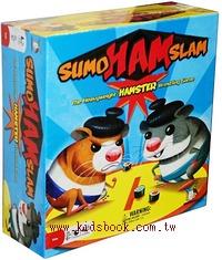相撲老鼠SUMO HAM SLAM