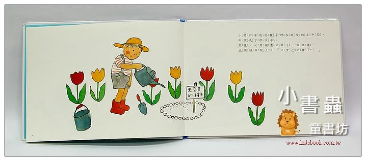 內頁放大:天空色的種子 (79折)<親近植物繪本>
