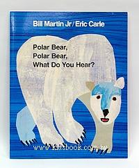 艾瑞.卡爾:Polar Bear, Polar Bear, What Do You Hear?(平裝本)