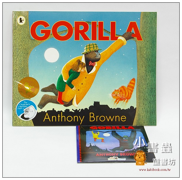 內頁放大:GORILLA(大猩猩)平裝書+CD