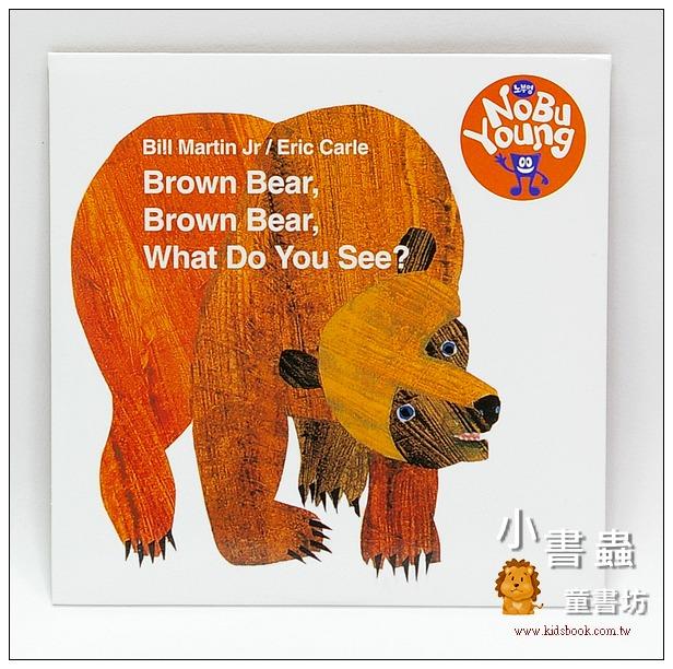 內頁放大:Brown Bear,Brown Bear,What Do You See?(單CD)