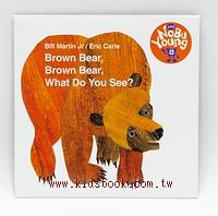 艾瑞.卡爾:Brown Bear,Brown Bear,What Do You See?(單CD)