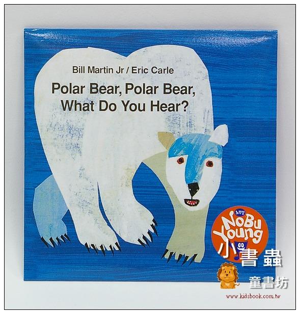 內頁放大:艾瑞.卡爾:Polar Bear, Polar Bear, What Do You Hear?(單CD)