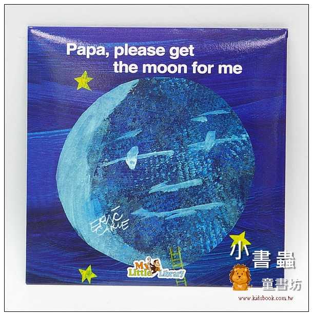 內頁放大:PaPa,please get the moon for me 爸爸,我要月亮(單CD)