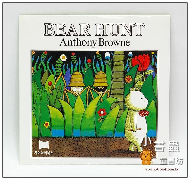 內頁放大:Bear hunt(單CD)