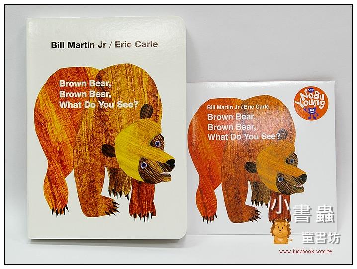 內頁放大:Brown Bear,Brown Bear,What Do You See?(硬頁書+CD)