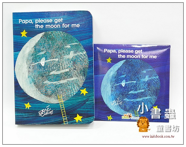 內頁放大:PaPa,please get the moon for me 爸爸,我要月亮(硬頁書+CD)(爸爸繪本)(9折)