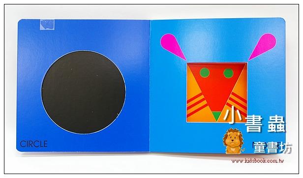 內頁放大:Color zoo(硬頁書)