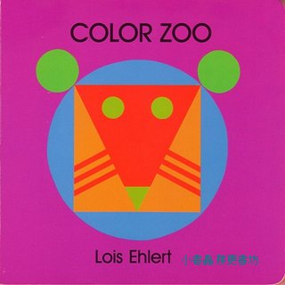 Color zoo(硬頁書)