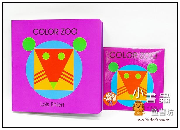 內頁放大:Color zoo(硬頁書+CD)