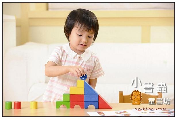 內頁放大:寶寶積木組 (79折)