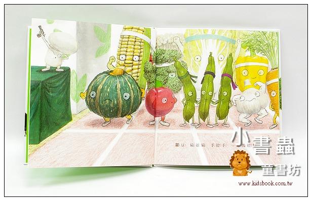 內頁放大:蔬菜運動會(79折)