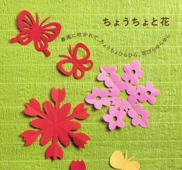 內頁放大:簡單可愛四季節慶剪紙