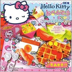 日本摺紙材料包:HELLO KITTY便當組(中級)現貨數量>8
