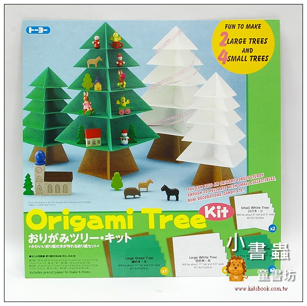 內頁放大:聖誕禮物樹摺紙材料包:日本色紙(可組6棵樹)