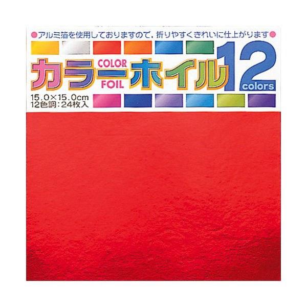 內頁放大:金箔色紙12色:日本色紙(有現貨)