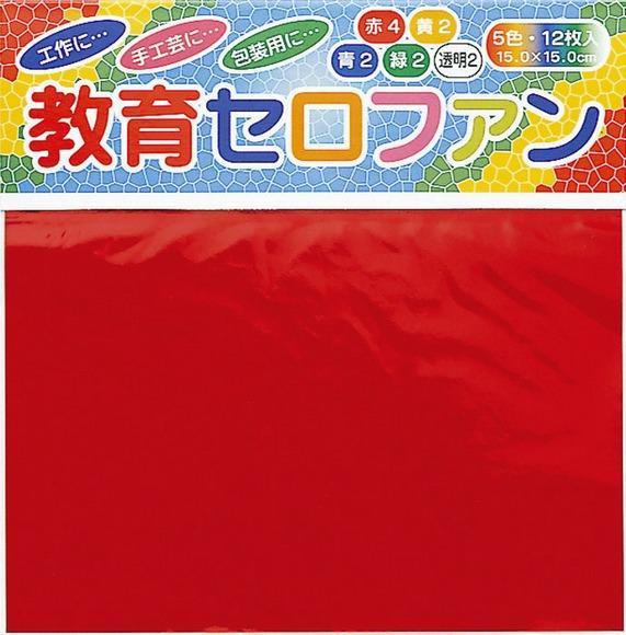 內頁放大:透光玻璃色紙5色:日本色紙